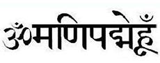 梵文梵语翻译